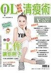 Vita纖活誌2015第170期
