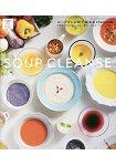 體內淨化瘦身湯排毒生活