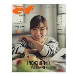 日式食材打造不發胖身材!不衰老.不怕冷.不發胖