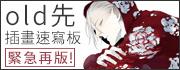 2016角川強檔精品特惠中!