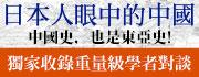 〈中國‧歷史的長河〉系列
