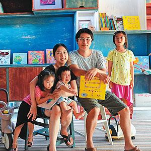 家有三寶,幫賴馬催生暢銷繪本
