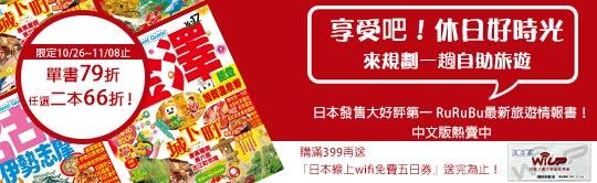 動畫電影《你的名字》取景大公開,一起日本聖地巡禮去!