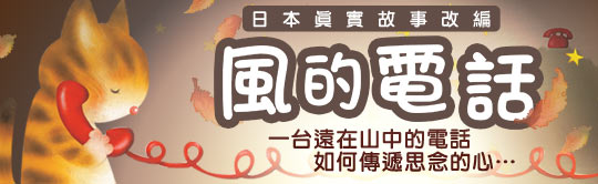 取材自日本311震災超感人真實故事!
