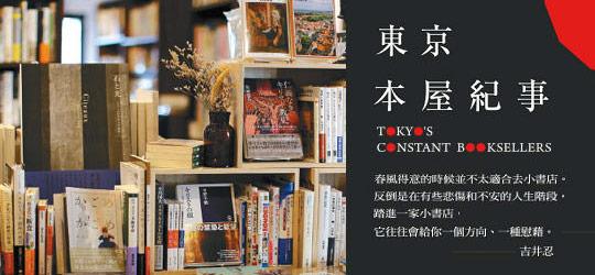 開書店是需要溫度的一門生意,總要一盞書店的燈光,等待溫暖人心