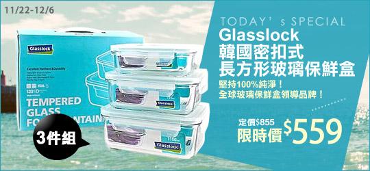 ★韓國製造,100%環保可回收,不含硼等添加物。