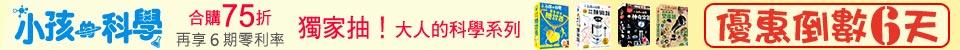 http://cdn.kingstone.com.tw/newadmin/userpics/960x450_a1604294.jpg
