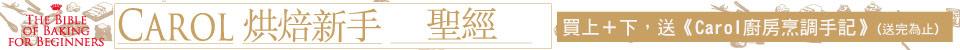 http://cdn.kingstone.com.tw/newadmin/userpics/960x450_a1612420.jpg