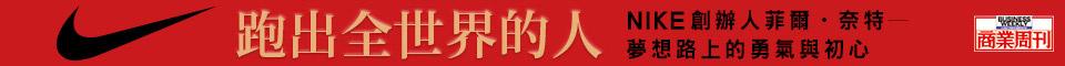http://cdn.kingstone.com.tw/newadmin/userpics/960x450_a1606371.jpg
