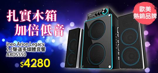 ★雙4吋低音單體,扎實木箱,加倍低音,更具臨場感