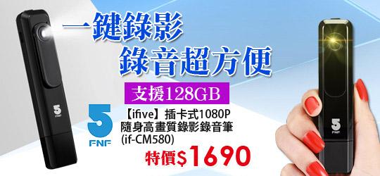 業界唯一支援128GB記憶卡擴充