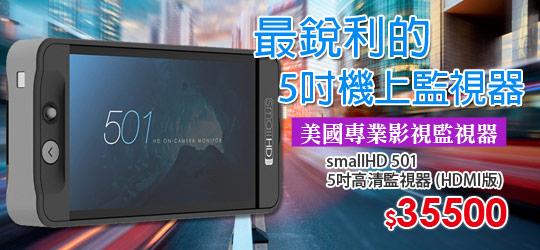 1920 x 1080 LCD顯示面板
