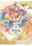三生三世 枕上書(附光碟)(簡體書)