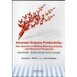 Increase Science Productivity:The Secrets to Writing Winning Articles and Research Proposals提高