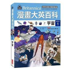 漫畫大英百科 :物理化學 (評分 : 210分)