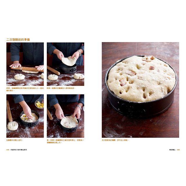 英國烘焙大師的麵包廚房:保羅.郝萊伍傳授成為優秀烘焙師的關鍵技巧與餐搭方法,讓麵包成為家庭餐桌上的美