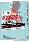 /book/book_page.asp?kmcode=2011700071755&lid=book-index-salesubject&actid=bookindex