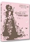 MISS TU 的勇敢幸福學(全彩):獻給女人的真我學分(燙金典藏版)