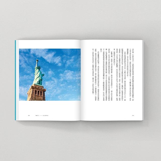 不認輸的骨氣:從偏鄉到紐約,一個屏東女孩勇闖世界的逆境哲學