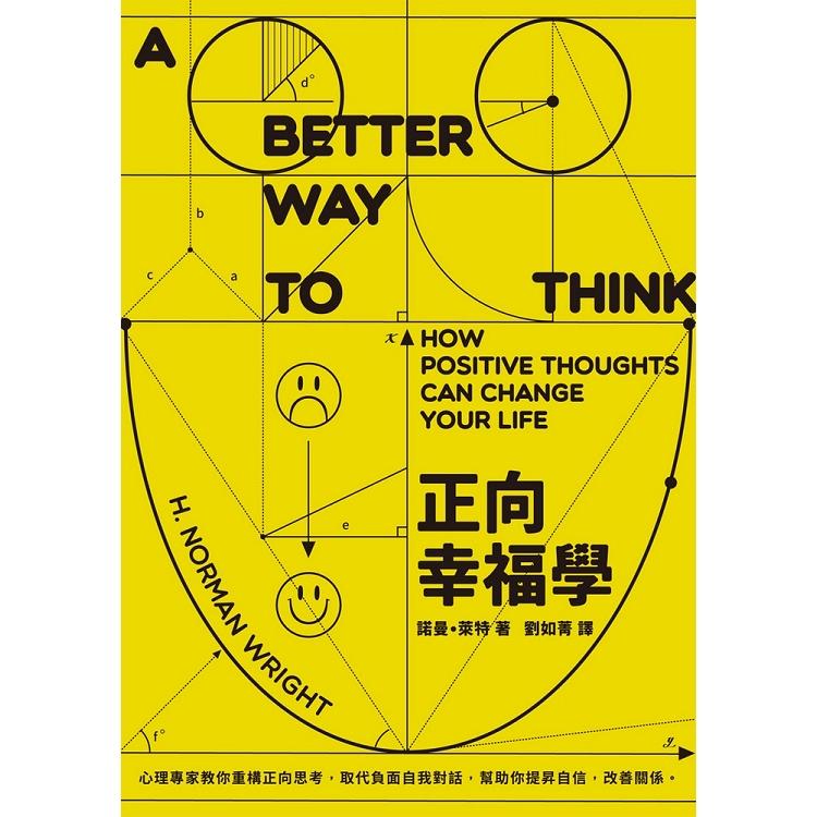 正向幸福學:心理專家教你重構正向思考,取代負面自我對話,幫助你提昇信心,改善關係