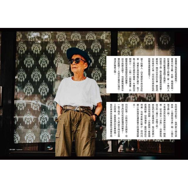 媽抖:91歲的台灣第一潮嬤林莊月里
