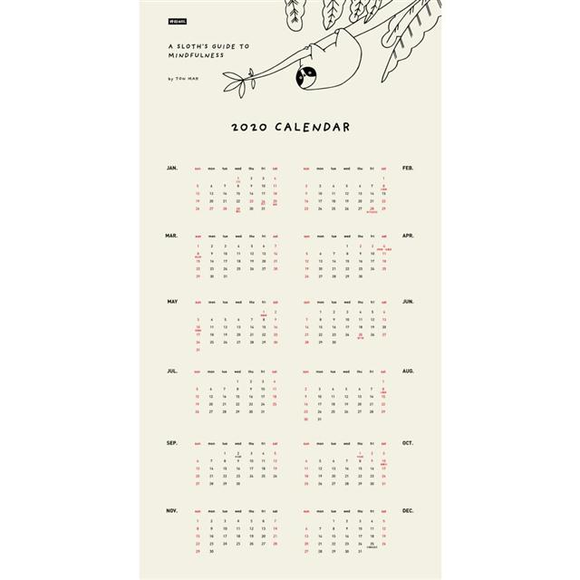 樹懶的逆襲:當競爭成為事實,耍廢就是義務!【森林系紙書袋限量版 × 附贈2020樹懶插畫年曆海報】