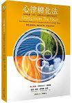/book/book_page.asp?kmcode=2011920682724&lid=book-index-salepublish&actid=bookindex