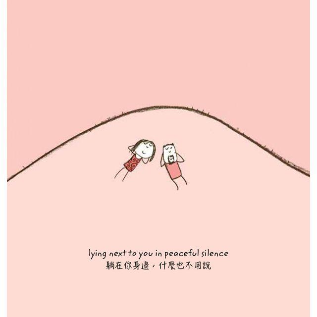快樂就是……500種表達「我愛你」的方式(《快樂就是…》第3集)