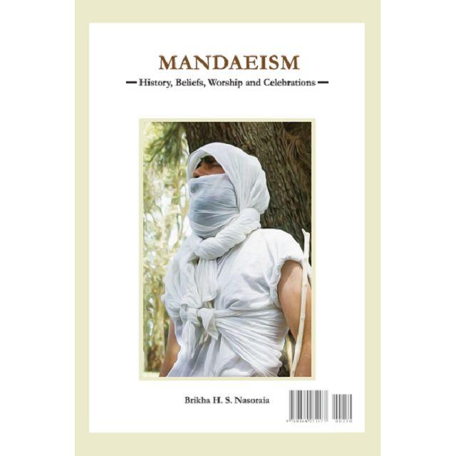曼達宗教:歷史、信仰、崇拜及慶典(中英對照)