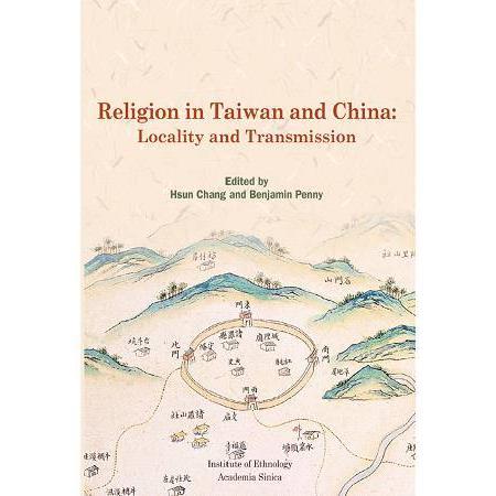 台灣與中國之宗教:地方性與傳承(國際英文版)