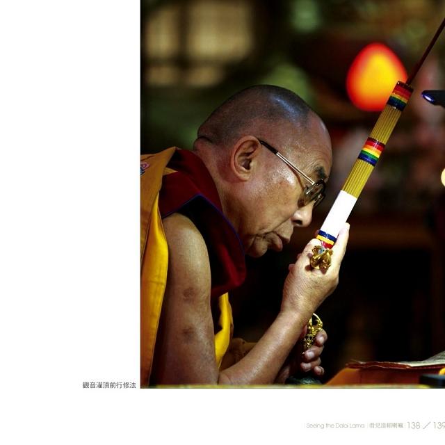 看見達賴喇嘛:追隨尊者的腳步