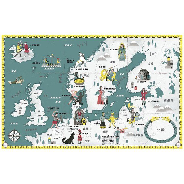 英雄地圖:世界各地的偉大人物----阿基里斯、貝奧武夫、大尖哥與水社姊等等
