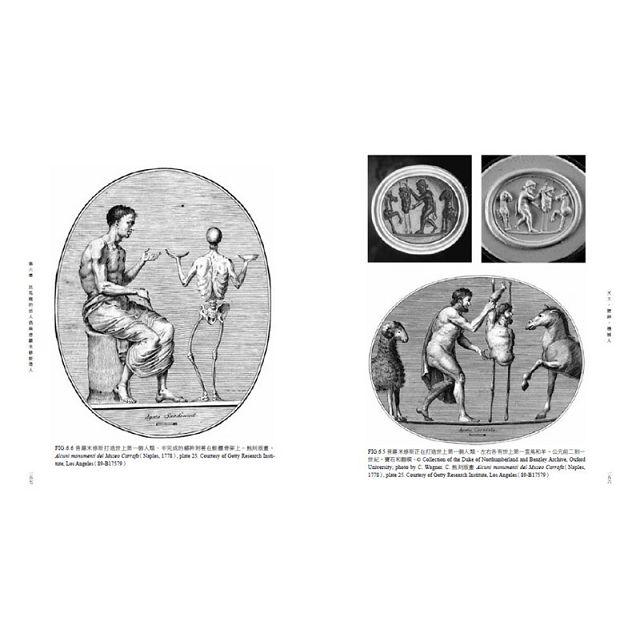 天工,諸神,機械人—希臘神話與遠古文明的工藝科技夢