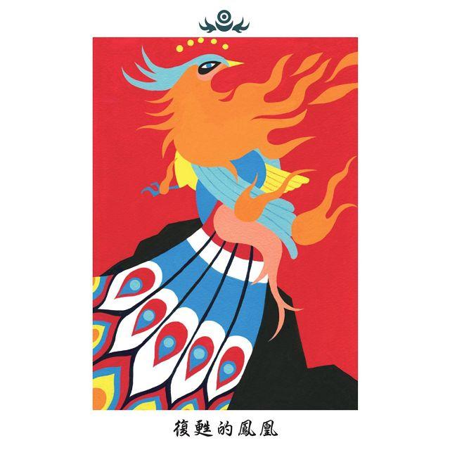日本神諭占卜卡:來自眾神、精靈、生命與大地的訊息(書盒+53張日本神諭卡+牌之奧義書+卡牌收藏袋)