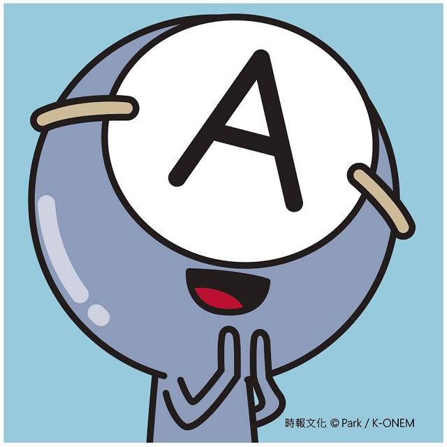 血型小將ABO之工作白皮書+ABO陶瓷吸水杯墊(A型)