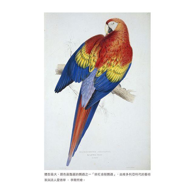 非凡物種:型塑人類文化、改變世界的25個自然造物