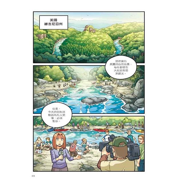 X萬獸探險隊Ⅱ:(7) 河戰奇兵  蛇頭魚VS食人魚(附學習單)
