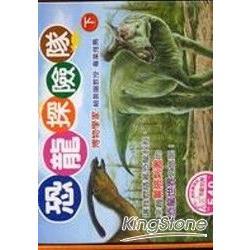 恐龍探險隊(下)(全套六冊)(附外盒)