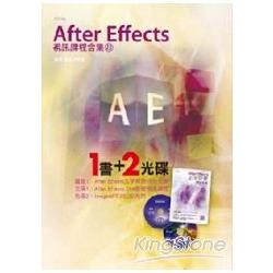 After Effects視訊課程合集(23)