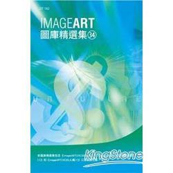 ImageART圖庫精選集(37)
