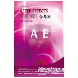 After Effects視訊課程合集(24)