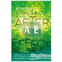 After Effects視訊課程合集(21)