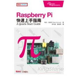 Raspberry Pi 快速上手指南  Raspberry Pi : A quick start guide