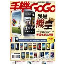 手機GOGO NO97