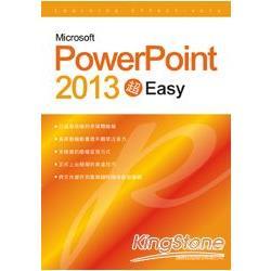 Microsoft PowerPoint 2013 超 Easy