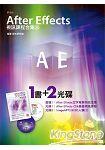 After Effects視訊課程合集(26)