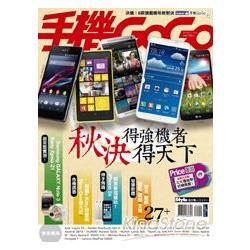 手機GOGO NO100