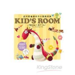 超可愛童趣手作小物素材集[KID ROOM]+DVD