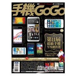 手機GOGO NO101