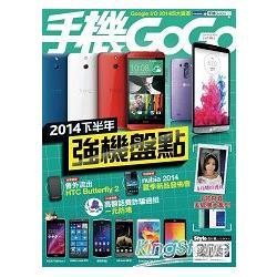 手機GOGO NO105